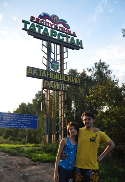 поездка красноярск питер 7