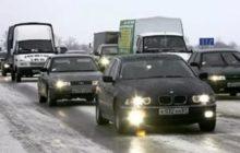 автомобили в пробке на дороге М4
