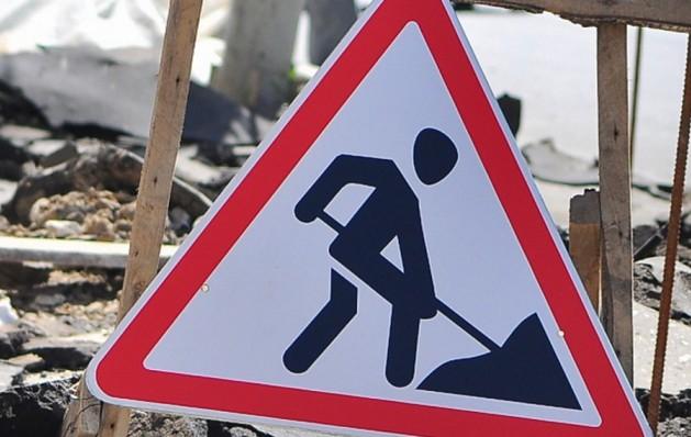 ограничено движение на дороге а181