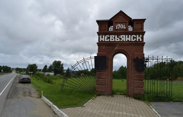 стела невьянск