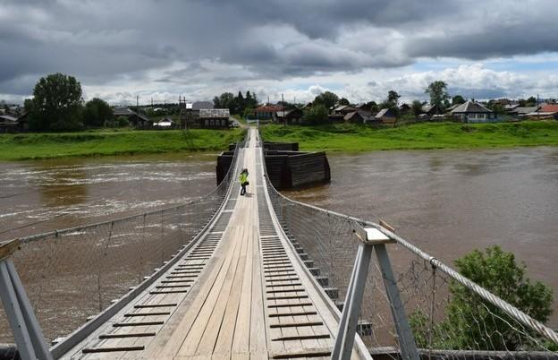мост через туру