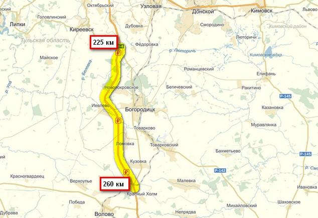 платная дорога м4 с 225 по 260 км объезд богородицка