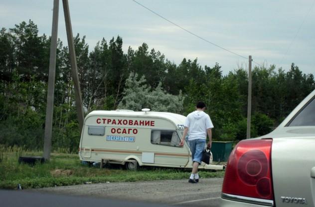 вагончик страховой на границе с казахстаном