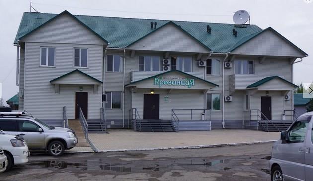 гостиница провинция