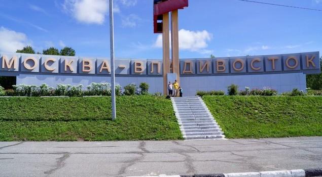 путешествие благовещенск - хабаровск