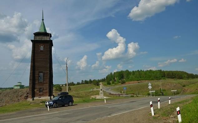 Сторожевая башня, Нижняя Синячиха