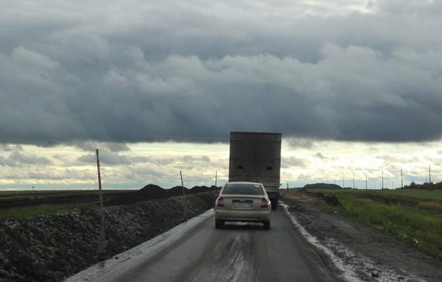 путешествие в крым ремонт дороги
