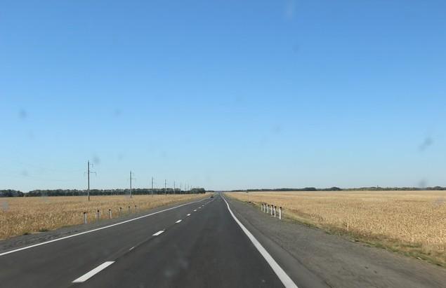 трасса а-260
