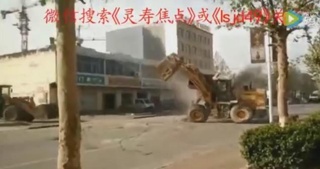 китайская битва на бульдозерах