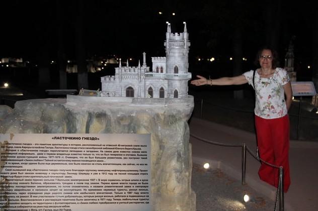 парк архитектуры крыма