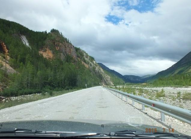 дорога по долине иркута