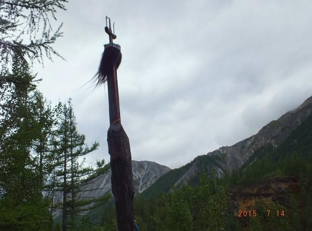 поездка в монды ритуальный столб