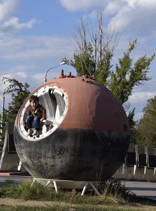 капсула с космического корабля
