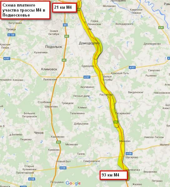 карта платного отрезка трассы м4 с 21 по 93 км