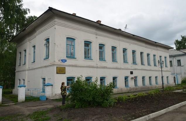 музей Козьмы Пруткова