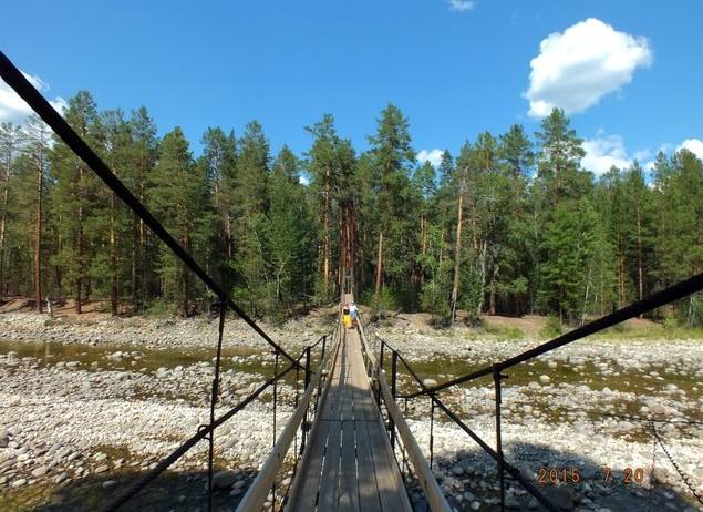 подвесной мост на умхей