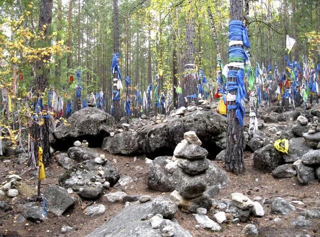 Большое гороо Янжимы