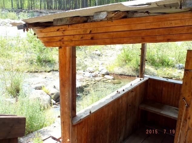 деревянная ванная комната алла