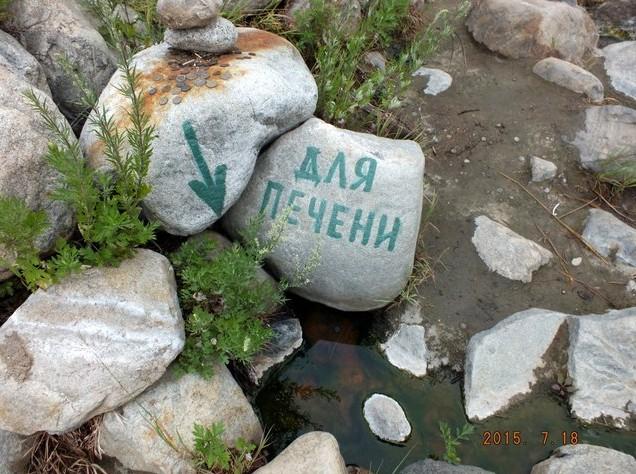алла источник с целебной водой