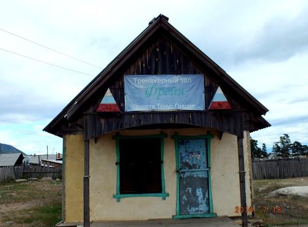 тренажерный зал в селе баргузин