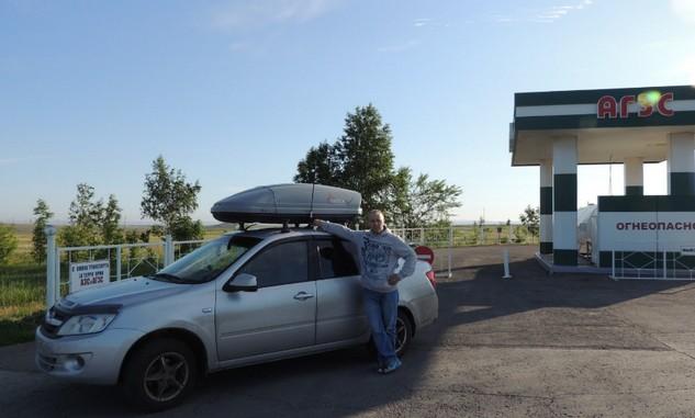 путешествие в абхазию на авто