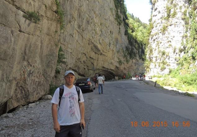 путешествие на гегский водопад