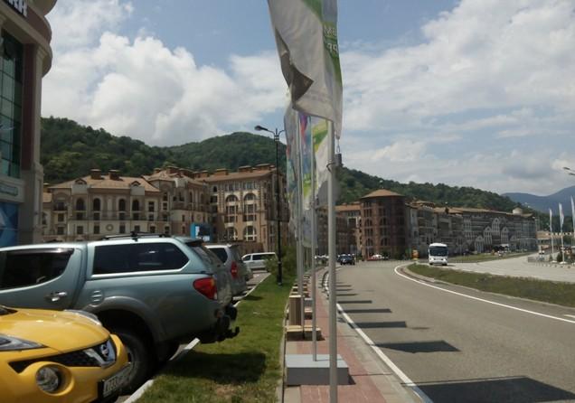 олимпийская деревня в сочи
