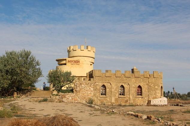 музей Кара-Тобе крым