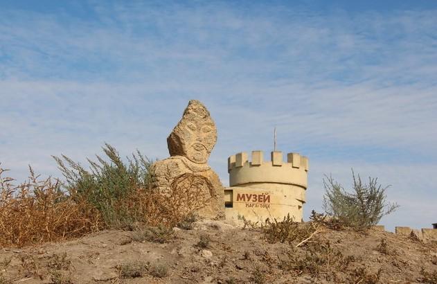 музей Кара-Тобе крым каменное изваяние