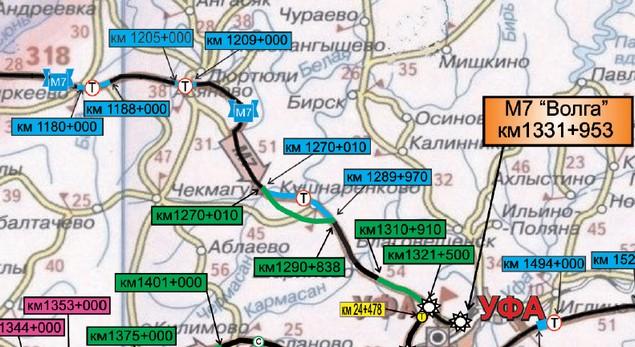 план дорожных работ на м-7 в башкирии