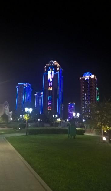 башня Грозный сити