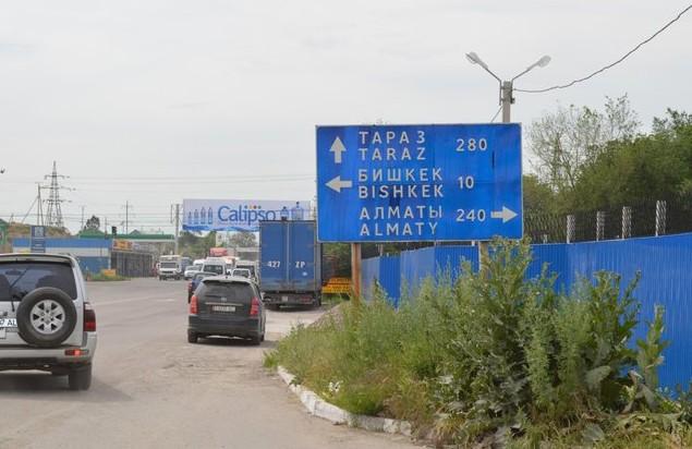 поездка на памир в киргизии