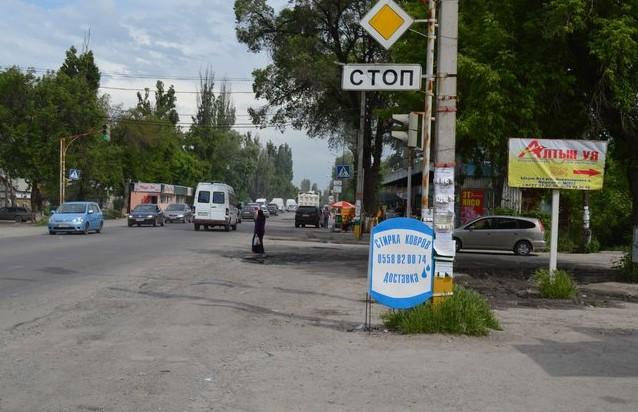 по дороге на иссык-куль