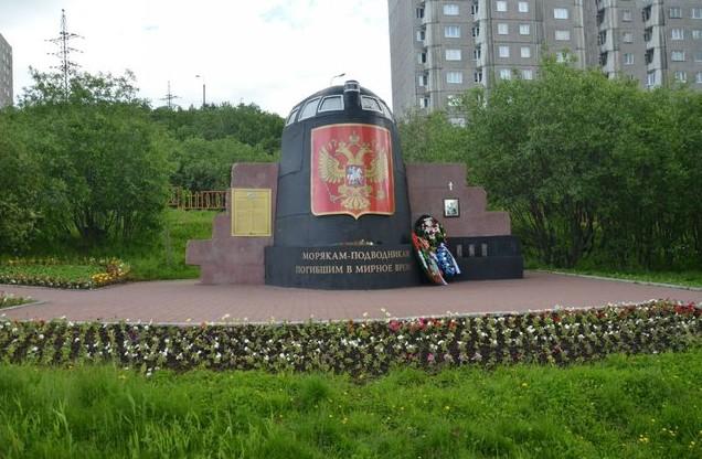 памятник морякам, погибшим в мирное время