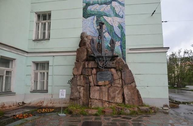 памятник ледоколу Ермак