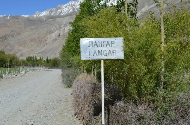 указатель лангар