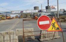 ограждение ремонтных работ в крыму
