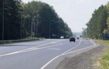 новая дорога р176 в марий эл