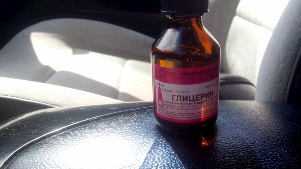 Глицерин в автомобиле