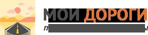 Логотип сайта Мои дороги