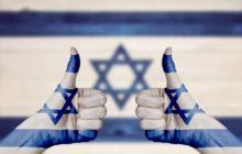15 фактов об Израиле
