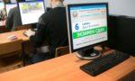 Сдача экзаменов при замене прав по истечении срока 2019