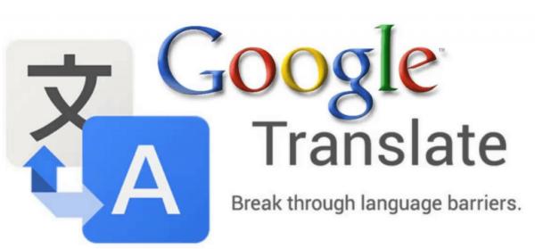 Гугл Переводчик (GoogleTranslate)