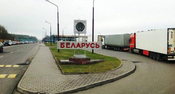 Нужен ли загранпаспорт для поездки в Беларусь: правила въезда, нужна ли виза, регистрация