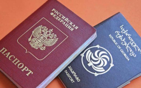 Нужен ли загранпаспорт в Грузию для россиян: виза, документы, стоимость