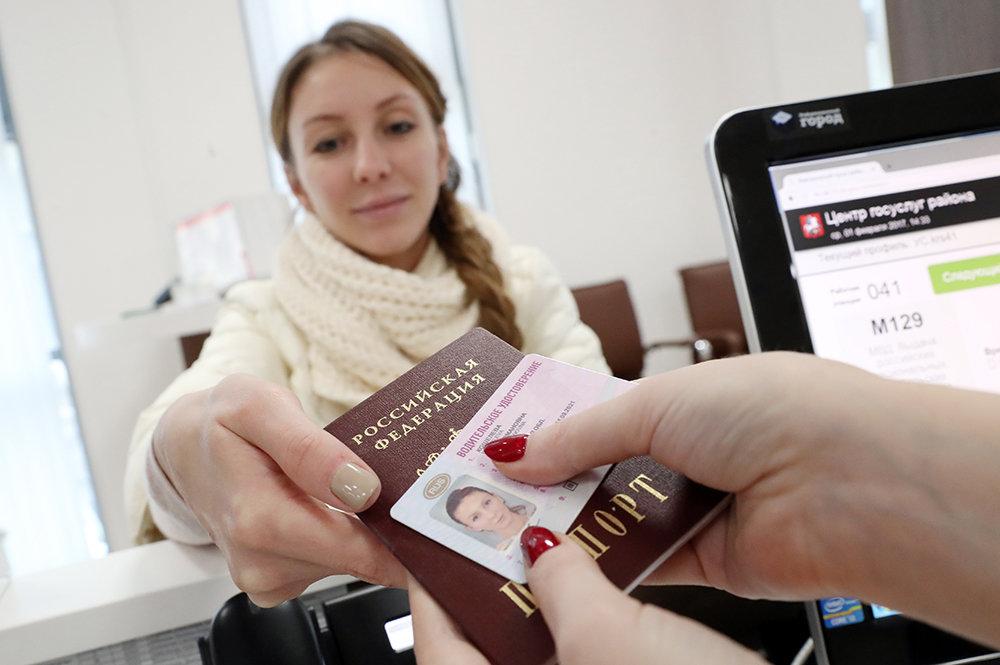 Замена водительских прав в 2019 году, последние новости ГИБДД