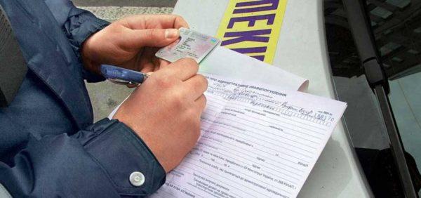 Последствия неоплаты и нюансы штрафов, выданных сотрудниками ГИБДД