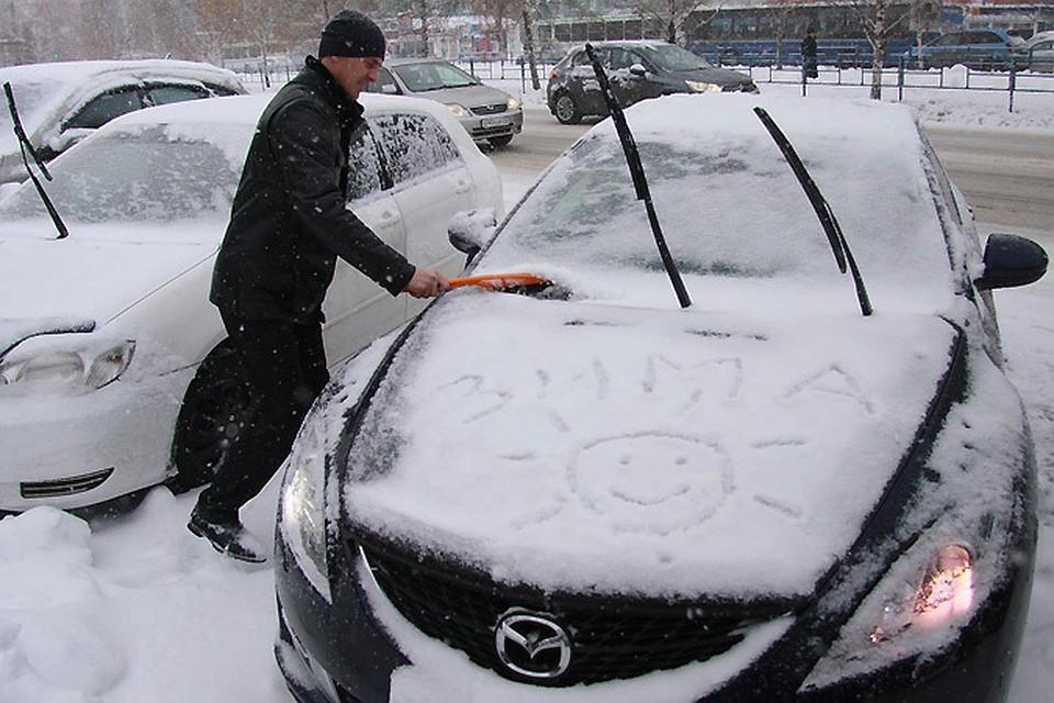 машина всю зиму во дворе