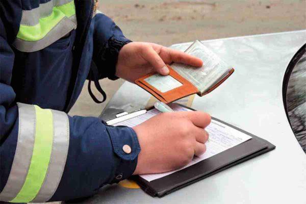 Что делать, если пришел штраф без фотофиксации: платить или нет, статья и сумма наказания