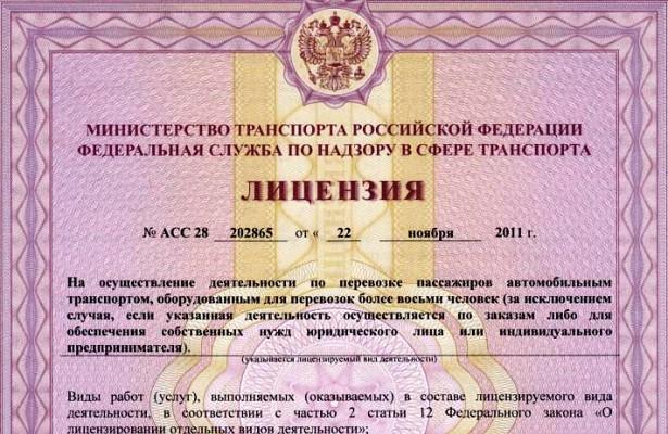 Условия лицензирования на пассажирские перевозки манипулятор и спецтехника